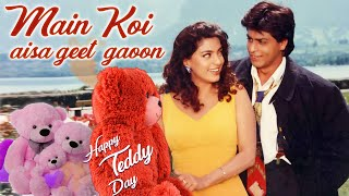Valentine Day Special | Main Koi Aisa Geet Gaoon | Shahrukh Khan & Juhi Chawla |90's Hindi Love Song