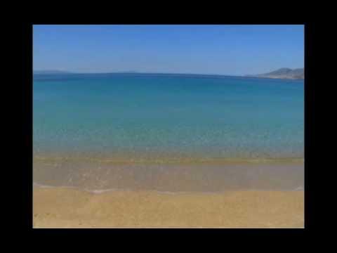 Οι δυτικές παραλίες της Νάξου