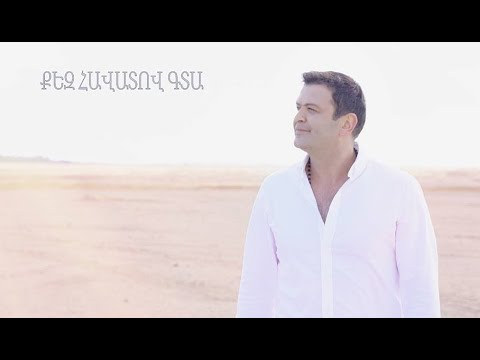 Arsen Safaryan - Qez havatov gta