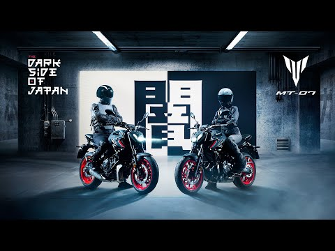 2021 Yamaha MT-07 in Tamworth, New Hampshire - Video 1