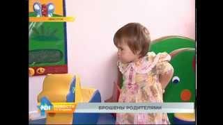 Грудного ребёнка мать оставила на улице в Иркутске