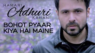 Bahut Pyaar Kiya Hai Maine - Dialogue Promo 4 - Hamari Adhuri Kahani