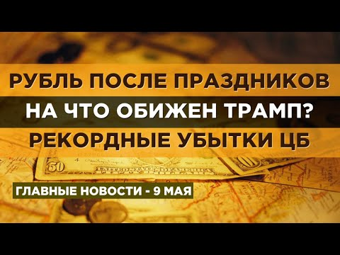 Ооо мунзана трейдинг рус официальный сайт