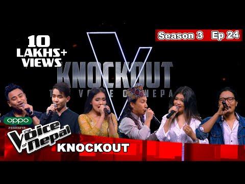 The Voice of Nepal Season 3 - 2021 - Episode 24 (Knockout)