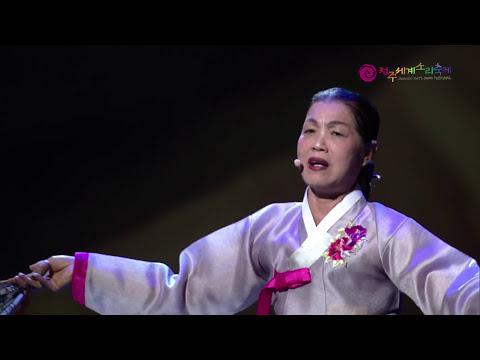 2017전주세계소리축제 Color of Sori/김소영-동헌경사
