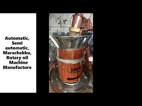 SKMW0030 Marachekku Oil Extraction Machine