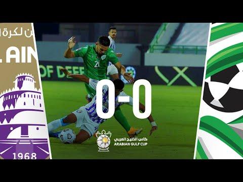 Khorfakkan 0-0 Al-Ain: Arabian Gulf Cup 2020/2021 2nd Leg 1/8 finals
