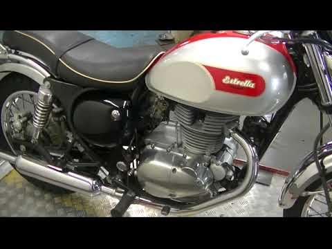 エストレヤRS/カワサキ 250cc 神奈川県 リバースオート相模原