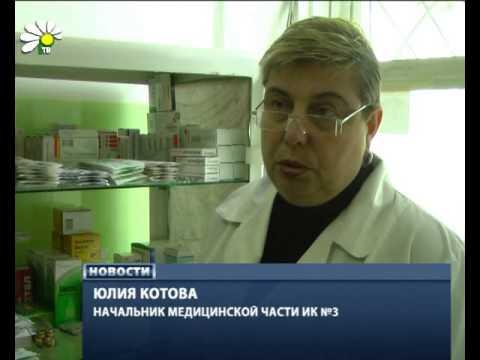Хронический гепатит лечение народные методы