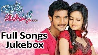 Pyar Mein Padipoyane (ప్యార్ మే పడిపోయానే ) Full Songs ♫ Jukebox