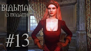 Let's Play THE WITCHER Modded - Part 13