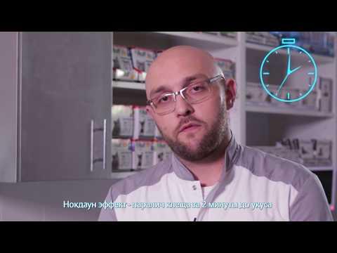Видео паразиты живущие в организме человека