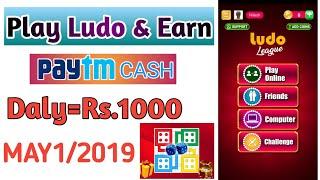 Winzo gold everytime winning trick || Unlimited Paytm cash