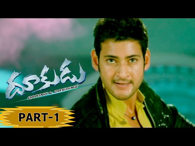 Dookudu Telugu Movie Movie Watch Online Free | Mahesh Babu, Samantha