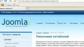 Уроки Joomla на русском языке