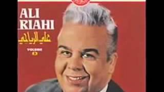 Ali Riahi علي الرياحي العالم يضحك