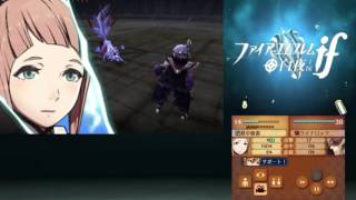 Fire Emblem: If/Fates - Calm Down Felicia