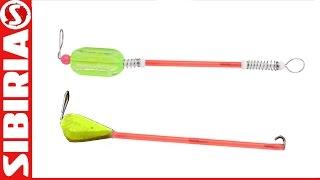 Самодельные сигнализаторы поклевки для донной снасти и фидера