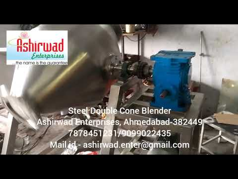 Industrial Double Cone Blender