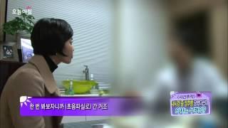 오늘 아침 '사건추적' - 내시경 중 성추행을 당했다는데 무사는 무혐의?!, #04 20131129