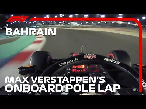 ポールポジションのマックス・フェルスタッペンのオンボード映像 F1第1戦バーレーンGP(サクヒール)