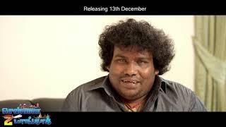 Chennai 2 Bangkok - Moviebuff Sneak Peek   Jai Akash, Sony Charishta - Directed by Sathish Santhosh