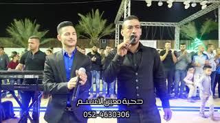 جديد دحيه  معين الاعسم وانس طباش 2018 HD