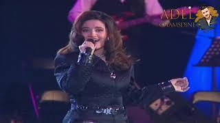Diana Haddad - Aneeda Live HD 1080/ديانا حداد - عنيدة مهرجان اوربت تحميل MP3