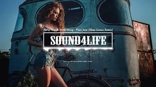 """A$Ap Ferg Ft. Nicki Minaj   Plain Jane (ilkan Gunuc Remix) """"mmh Mashallah"""""""