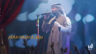تحميل و مشاهدة Ibrahim Dashti - Faqadha ( EXCLUSIVE )   2013 - / ابراهيم دشتي - فاقدها MP3