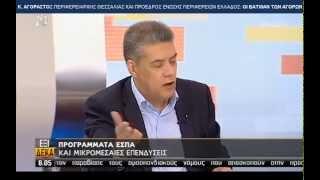 Κ. Αγοραστός Περιφερειάρχης Θεσσαλίας και Πρόεδρος Ένωσης Περιφερειών Ελλάδος – Οι Batman των αγορών