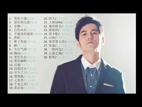 Download *周杰伦*Jay Chou慢歌精选30首合集 - 陪你一个慵懒的下午 - 30 Songs of the Most Popular Chinese Singer Mp4 HD Video and MP3