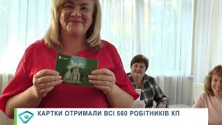Більше 300 тисяч заявок: хто отримає картки харків'янина наступними після комунальників