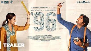 96 Trailer | Vijay Sethupathi, Trisha | Madras Enterprises | C.Prem Kumar | Govind Vasantha