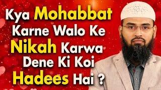 Kya Ye Hadees Hai Ki Do Mohabbat Karnwalo Ka Nikha Kardo By Adv. Faiz Syed