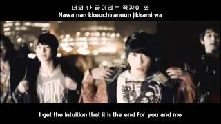 [MV] CN Blue - Intuition [Hangul/Romanized/Eng] (HD)