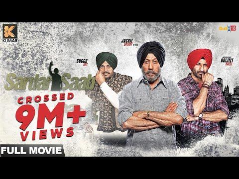 Sardar Saab - Full Movie    Jackie Shroff, Daljeet Kalsi, Guggu Gill   Latest Punjabi Movies 2017