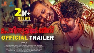 Porinju Mariyam Jose - Official Trailer