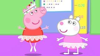 Peppa Pig Świnka Peppa po Polsku | Pokaz talentów Peppy | Najlepsze odcinki