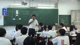 試教-泰山高中-高中公民選修上C5-1 釋憲制度(前半部)