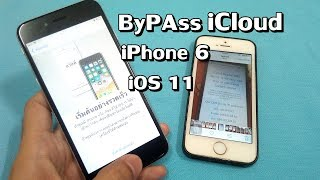 How to unlock and remove icloud ios 11 by DNS server 2017