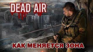 S.T.A.L.K.E.R. - DEAD AIR - КАК МЕНЯЕТСЯ ЗОНА В ТЕЧЕНИИ 100 ДНЕЙ (цены, мутанты, локации)