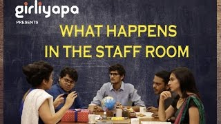 What Happens In The Staff Room | Girliyapa's ChickiLeaks