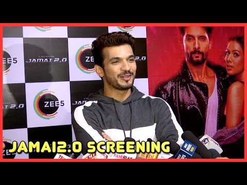 Arjun Bijlani Excited To See Special Screening Of Jamai2.0