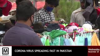 Corona virus spreading fast in Pakistan