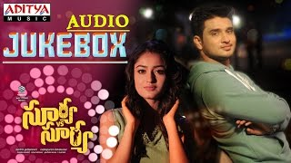 Surya Vs Surya Telugu Movie Full Songs - Jukebox -  Nikhil, Trida Chowdary