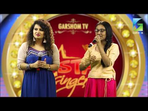 Garshom TV UUKMA Star Singer 3 - Quarter Final EP16