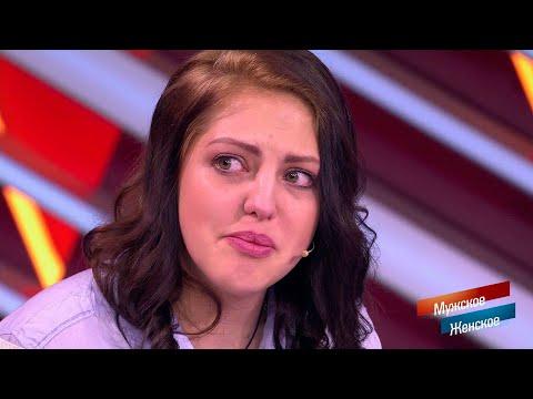 Брошенная. Мужское / Женское. Самые драматичные моменты выпуска от 02.12.2019