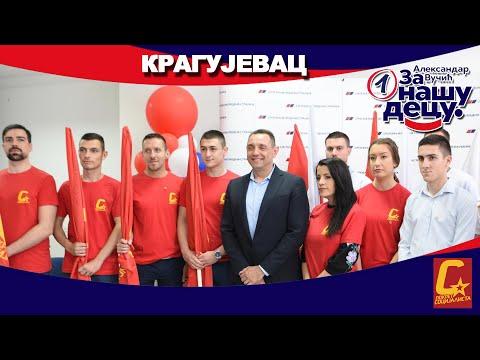 """Покрет социјалиста ће увек инсистирати да се одбрамбена индустрија Србије посебно вреднује у нашем друштву"""", поручио је председник Покрета социјалиста Александар Вулин на заједничком састанку СНС-а и ПС-а у Крагујевцу."""