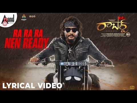 Ra Ra Ra Nen Ready Lyrical Video Song - Roberrt Telugu
